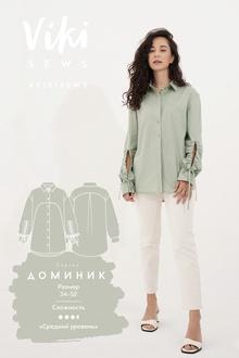 Рубашка Доминик