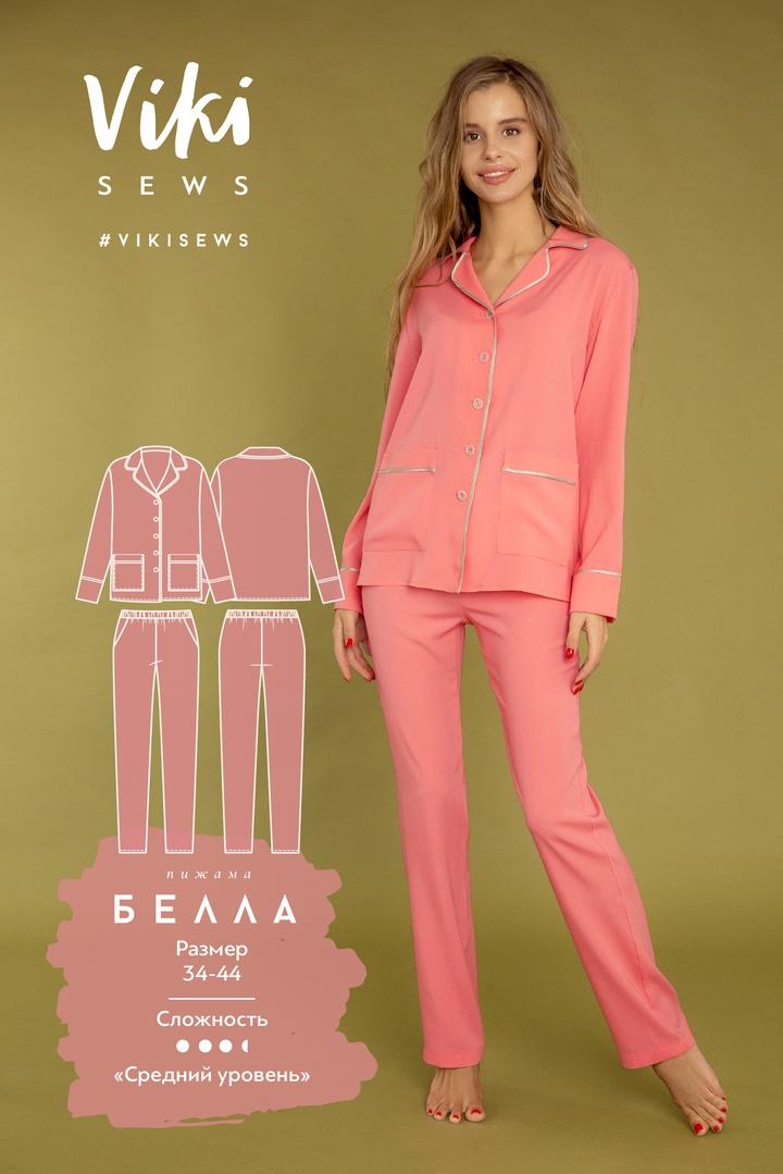 Пижама Белла