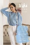 Блуза Далила