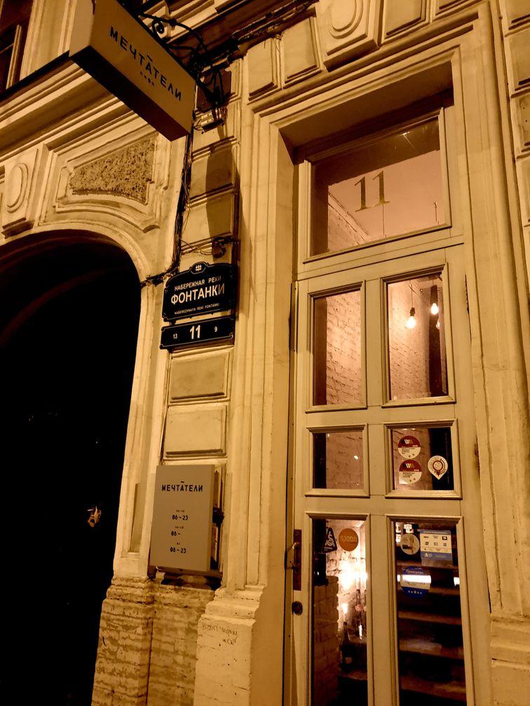restaurang-mechtateli-recension-vinbanken