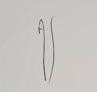 adele-stefanelli-ceramists-venezia-profile