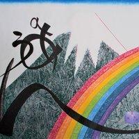 Akiko Fujikawa Japanese woodcut printmaking