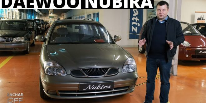 Daewoo Nubira – z przodu muzeum…  – [Video]