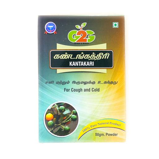 G2G Kantakari 50g - £1.29