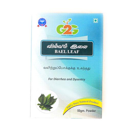 G2G Bale Leaf 50g - £1.29