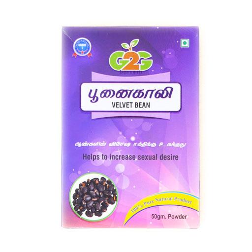 G2G Velvet Bean
