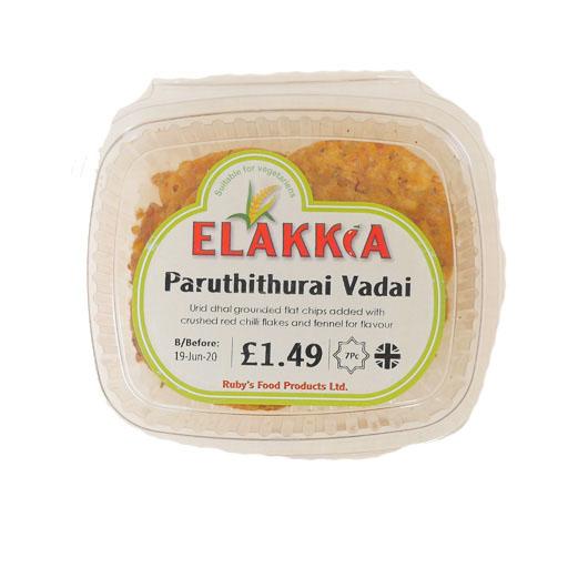 Elakkia Paruthithurai Vadai 7pcs - £1.49