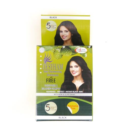 Desyham Hair Conditioner