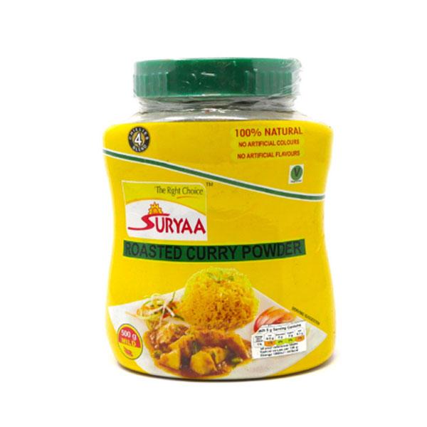 Suryaa Curry Powder Mild