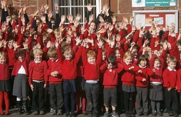 Kippen Primary School logo